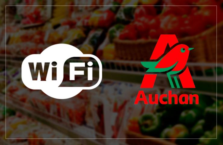 Wi-Fi маркетинг в ритейле: кейс Ашан