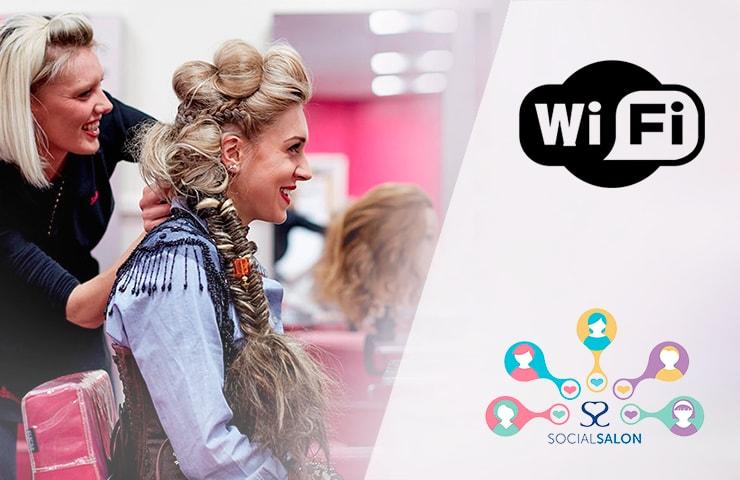 Wi-Fi маркетинг для салонов красоты