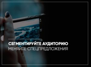 wi-fi маркетинг
